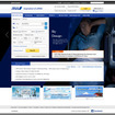 ANA SKYWEB Worldwide Websiteトップページ
