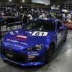 SUBARU BRZ RA Racing:ワンメークレース用コンプリートカー