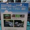 Q太郎の上に載っていたEVは、昨年の全日本ラリー選手権で初優勝した国沢氏の日産リーフだ