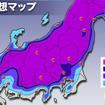 積雪予報マップ