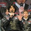 KONDOレーシングの近藤真彦監督。