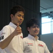 佐々木大樹(左)と高星明誠はB-MAX Racing Team with NDDPで、長谷見昌弘監督の指揮のもと、全日本F3選手権に参戦する。