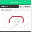 JR東日本が3月10日からサービスを開始する「JR東日本アプリ」の画面イメージ。画像は首都圏の運行情報画面