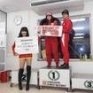 同時開催のスパタイGPでは審査員特別賞として、POTENZA RE11-A 4本が贈られた