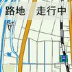 マップルに変更された地図はこれまでと比較にならないくらい見やすくなった。
