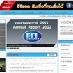 Eastern Commercial Leasing Public Company Limited