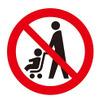 ベビーカー・禁止図記号