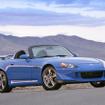 ホンダS2000後継車について英『Auto EXPRESS』が報じた。写真はホンダS2000