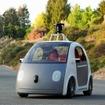 グーグルが自社開発した自動運転車のプロトタイプ車