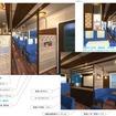 内装には能登の天然素材や伝統工芸品などを使用する。画像はブルーシート車のイメージ。