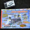 実車版86パトカーはトミカ商品から派生