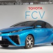 トヨタ セダンタイプの新型燃料電池自動車(FCV)