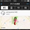 スマートフォンのアプリであるGarmin Connectモバイルも便利なのでぜひ使いたい。Garmin Connectのすべてのデータを閲覧できる。