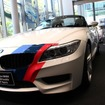 BMW・Z4 sDrive 20i GTスピリット