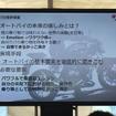 ヤマハ MT-07 メディア試乗会