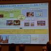 東京五輪100万人の観光客向けナビゲーション、準天頂衛星を活用