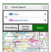 「NAVITIME for Japan Travel」の路線図乗換検索画面。駅名などが英語で表示される。