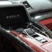 ホンダ NSX コンセプト(東京モーターショー13)