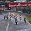 【鈴鹿8耐】MuSASHi RT HARC PROが2連覇…雨やクラッシュ、荒れ模様のレース展開制す