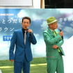 トヨタ 世界にひとつだけのクラウン 特別展示イベント