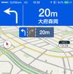 曲がるポイントが迫ってきても、交差点の拡大図など特別な表示は何もない。