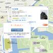 Yahoo!地図で目的を探し、「キープ」に登録することで目的地の共有ができる。本来は目的地を直接転送する機能があるが、試用時は使えなくなっていた。