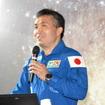 幕張メッセで開幕中の「宇宙博 2014」で若田宇宙飛行士によるトークショー開催