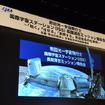 浅草公会堂で開催された若田光一宇宙飛行士ミッション報告会