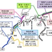 北陸新幹線の開業に伴い在来線の運行体系も大幅に変更。越後湯沢~金沢間などを結ぶ在来線特急『はくたか』などが廃止される。