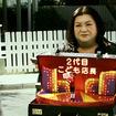 9月1日から放映される新CM スタンプ篇
