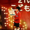 9月4日から放映される新CM トリプルアシスト篇