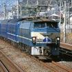 記念式典は12月19日に開催。それに先立ち寝台特急『富士』復活運行を出発駅が行われる。