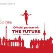 国際エレクトロニクスショー IFA 2014