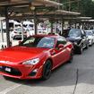 ファミリー走行参加車両は国産スポーツカーからミニバン、ハイエンドな輸入車までが顔を揃えた。