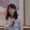 NASAの家庭支援について紹介する山崎直子宇宙飛行士