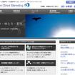 セプテーニ・ダイレクトマーケティング(WEBサイト)