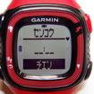 バーチャル・ペーサーの画面。仮想の伴走者に対して先行しているか遅れているか、さらにその距離も表示される。