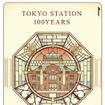 JR東日本は、東京駅が今年12月20日で100周年を迎えるのを記念し、同日に記念Suicaを発売する。画像は記念カードのデザインイメージ