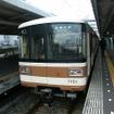 神戸電鉄と北神急行電鉄は2015年春から交通系ICカードの全国相互利用サービスに対応する。写真は北神急行電鉄の列車。