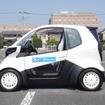ホンダの2人乗り超小型EV『MC-β』