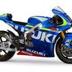 スズキ・GSX-RR(MotoGP参戦車両)