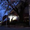 国分寺市ひかりプラザ(東京都国分寺市光町)の新幹線資料館となった951形。