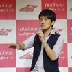 『仮面ライダードライブ』放送直前イベント(10月3日東京・秋葉原)