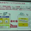 """イクリプスAVN、9型大画面で""""つながる""""新シリーズが登場…通信ユニットで地図自動更新機能を搭載"""