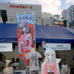 第2回アニ玉祭