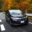 ホンダ オデッセイとペットの旅…秋の軽井沢、ロングツーリングで見えた真価