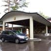軽井沢プリンスホテルイースト 森のドッグヴィレッジ