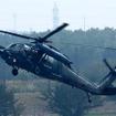 UH-60ヘリコプターの機動力も堪能できる。