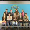 タイヤセーフティー動画コンテスト2013(表彰式)