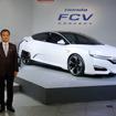 ホンダ FCVコンセプトと伊東孝紳社長